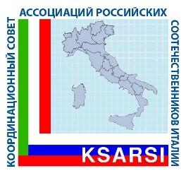 Logo KSARSI