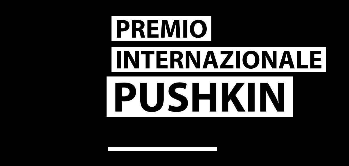 Premio Internazionale Pushkin a Roma